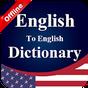 Offline English Dictionary 1.0.5