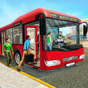 thành phố Xe buýt hành khách Điều khiển 1.1.4