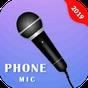 Phone Microphone - Announcement Mic 1.0