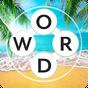 Word Land - Kelime Bulmaca Oyunu (Türkçe) 1.3