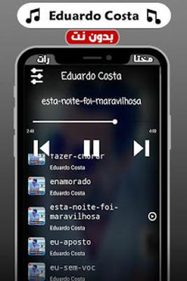 COSTA EU BAIXAR MUSICA APOSTO DE EDUARDO