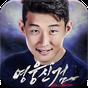 영웅신검 1.0.126