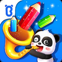 Classe Dart De Bébé Panda Musique Et Dessin Android