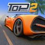 Top Speed 2: Drag Rivals & Nitro Racing 1.01.4
