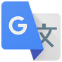 Google Translate 2.5.1