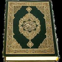Ícone do Al-Quran (Free)