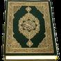 Al-Quran (Free) 3.3.2