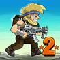 Metal Soldiers 2 2.53