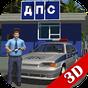 Traffic Cop Simulator 3D 13.4.1
