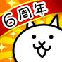 にゃんこ大戦争 8.10.5