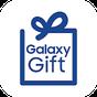 Galaxy Gift 8.0.4