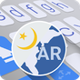 Arabic for ai.type keyboard 5.0.7