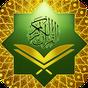 Al Quran 5.2