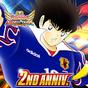 Captain Tsubasa: Dream Team 2.10.1