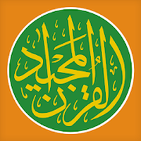 Ícone do Quran Majeed