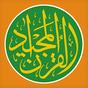 Quran Majeed 3.46