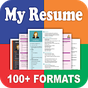 My Resume Builder,CV Free Jobs 6.6