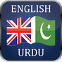 English Urdu Dictionary FREE 3.4