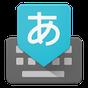 Entrada em japonês do Google 2.21.2874.3.152469307-preload-armeabi-v7a