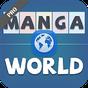Manga World - Best Manga Reader 3.3.5