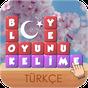 Blok! - Kelime Oyunu 1.0.1