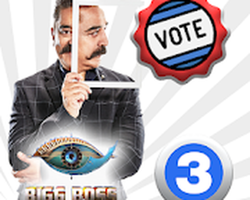 Bigg Boss Tamil - Season 3 Android - Free Download Bigg