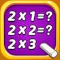 Multiplication Kids - Math Multiplication Tables 1.0.9