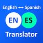 Traductor & Diccionario Español Inglés Offline 2.6.3