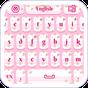 Pinky Keyboard 3.0.16