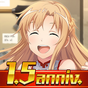 Sword Art Online: Integral Factor 1.3.9