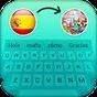 Teclado de traductor de chat y texto en español 1.2