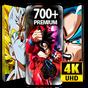 Ultra Fire Dragon Edition Super Wallpaper 4K HD+ 1.1