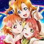ラブライブ!スクールアイドルフェスティバル ALL STARS 1.0.1