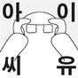 컨닝맨 0.10.3