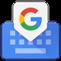 Gboard แป้นพิมพ์ของ Google
