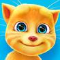 おしゃべり猫のトーキング・ジンジャー 2.6.0.8
