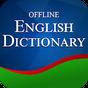 Offline English Dictionary - Learn Vocabulary, TTS 1.1.3