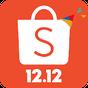 Shopee 12.12 Birthday Sale 2.42.20