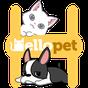 헬로펫(HelloPet) - 귀염폭발! 소셜펫