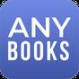 Biblioteca online,le livros gratis-AnyBooks  APK
