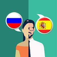 Icono de Traductor español-ruso