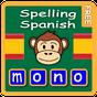 Palabras en español para niños: leer y escribir 2.0.06