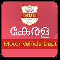 KMVD : Kerala Motor Vehicle Details App icon