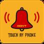 Не трогай мой телефон (Противоугонная сигнализация