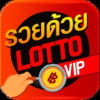ไอคอนของ LOTTO VIP หวยออนไลน์ App สมัครสมาชิก LOTTOVIP