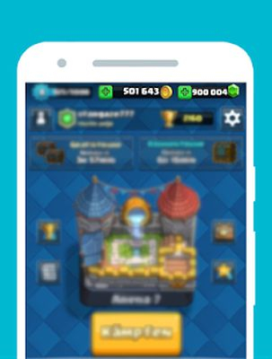 Gems for Clash Royale Prank screenshot apk 0