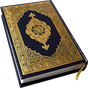 HOLY QURAN (Read Free) 1.4