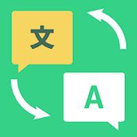 Ikona Mów i tłumacz - tłumacz wszystkich języków. Wolny