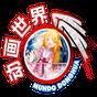 Mundo Donghua