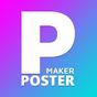 Poster Maker - Poster Creator & Poster Designer